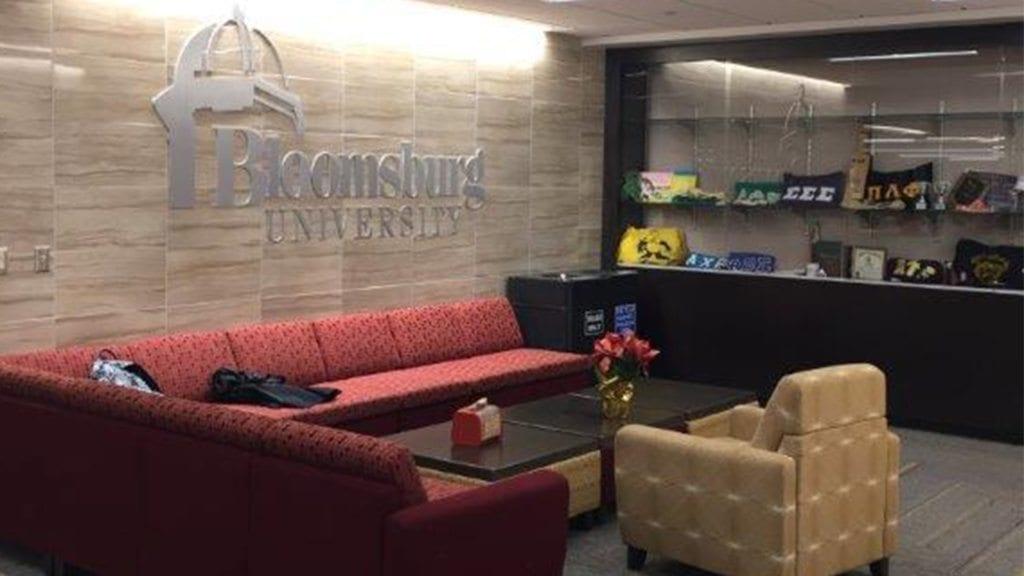 Bloomsburg Husky Lounge Renovation